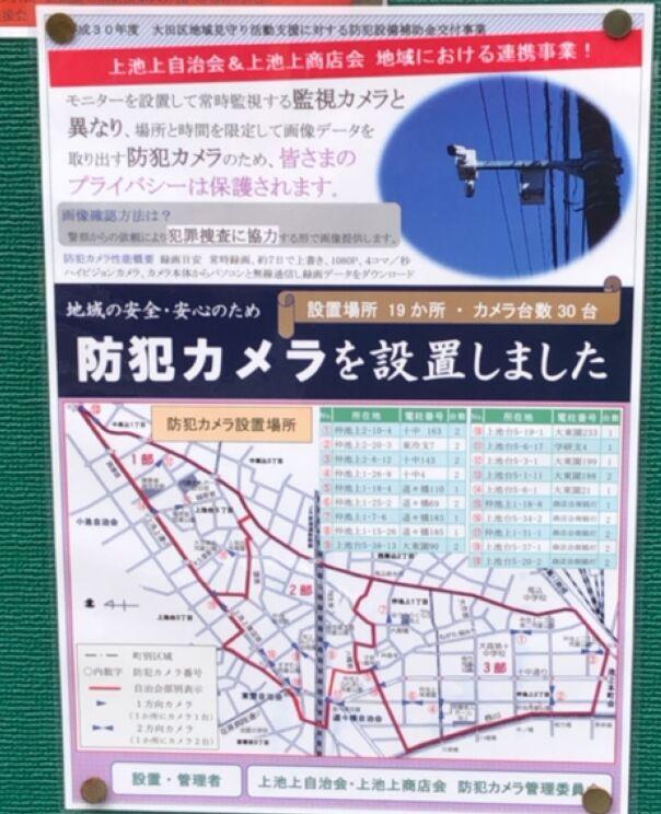 f:id:Ikegamiblog_tokyo:20190918200419j:plain