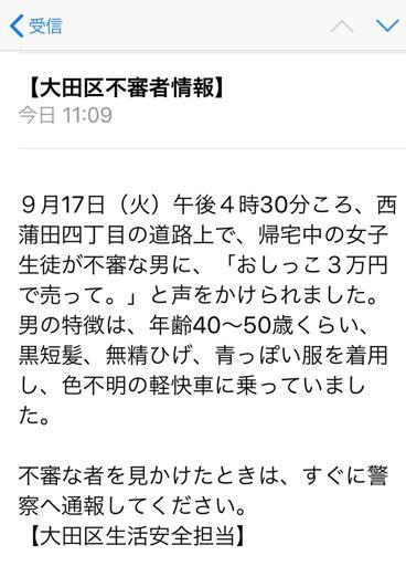 f:id:Ikegamiblog_tokyo:20190919125917j:plain