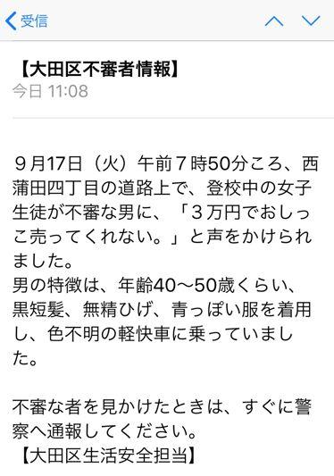 f:id:Ikegamiblog_tokyo:20190919125929j:plain