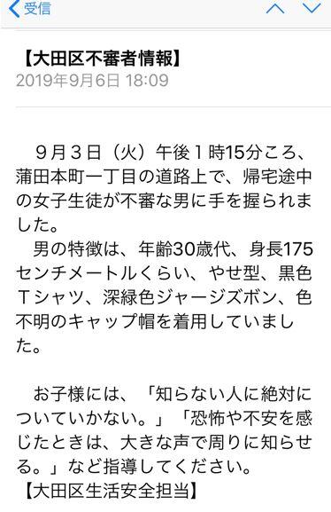 f:id:Ikegamiblog_tokyo:20190919130512j:plain