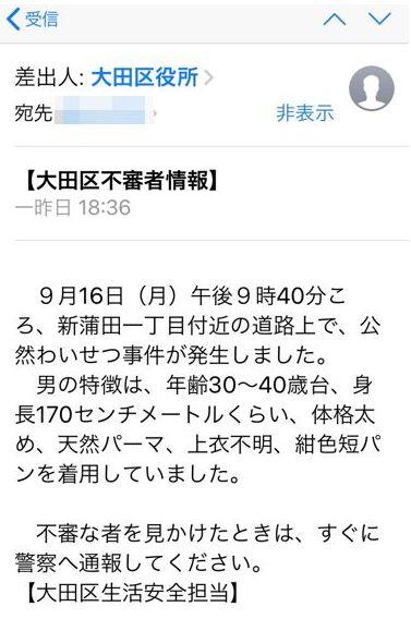 f:id:Ikegamiblog_tokyo:20190919130859j:plain