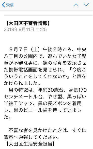 f:id:Ikegamiblog_tokyo:20190919132738j:plain