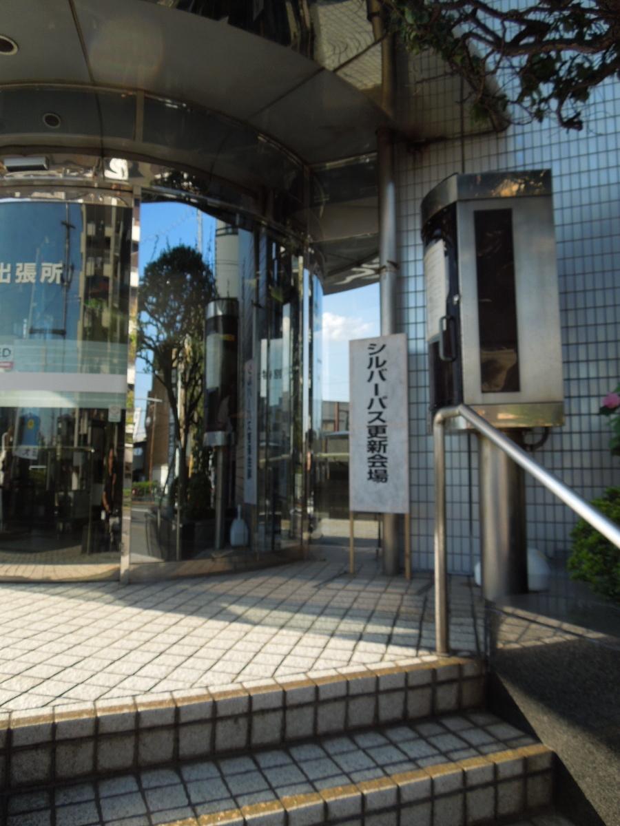 f:id:Ikegamiblog_tokyo:20190920095934j:plain