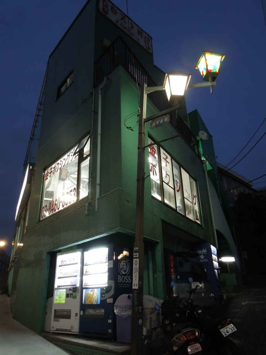 f:id:Ikegamiblog_tokyo:20190923143458j:plain
