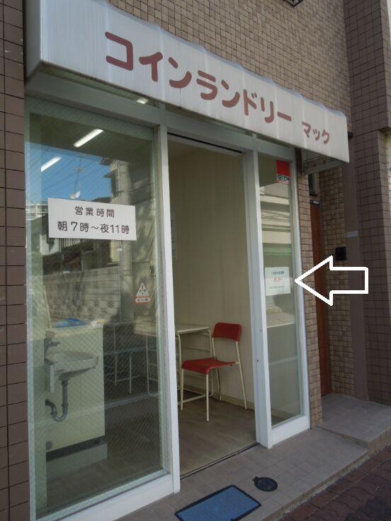 f:id:Ikegamiblog_tokyo:20190925181320j:plain