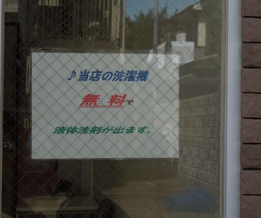 f:id:Ikegamiblog_tokyo:20190925181359j:plain