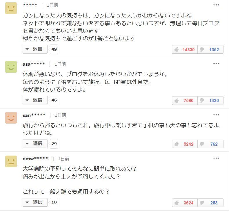 f:id:Ikegamiblog_tokyo:20190926095828j:plain