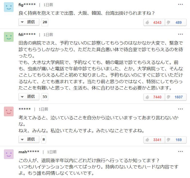 f:id:Ikegamiblog_tokyo:20190926095845j:plain