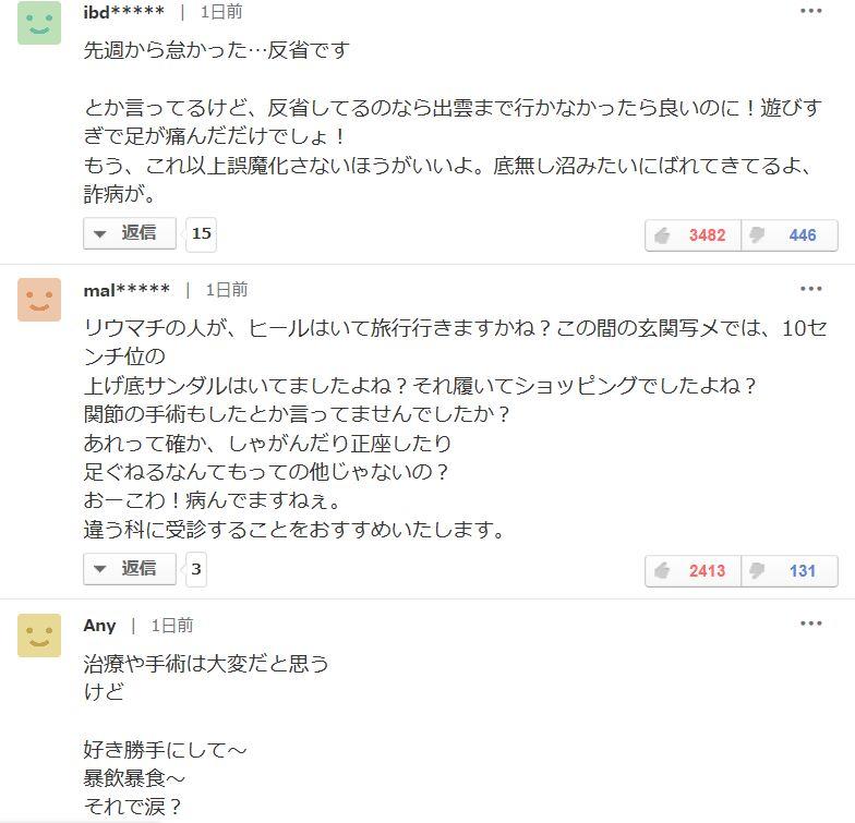 f:id:Ikegamiblog_tokyo:20190926095918j:plain