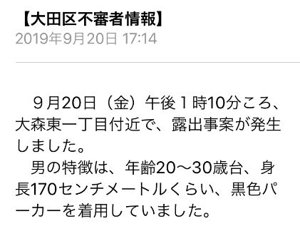 f:id:Ikegamiblog_tokyo:20190926153722j:plain