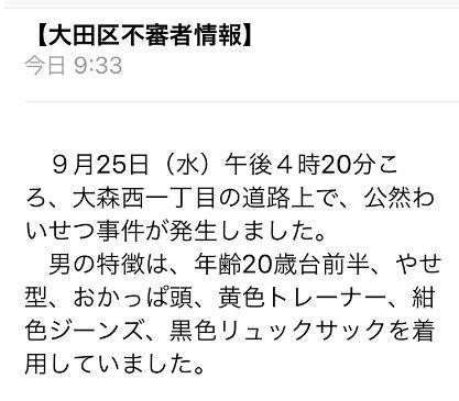 f:id:Ikegamiblog_tokyo:20190926153822j:plain