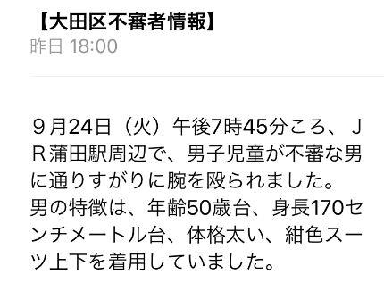f:id:Ikegamiblog_tokyo:20190926153911j:plain