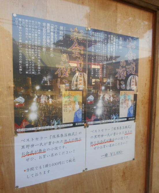 f:id:Ikegamiblog_tokyo:20190927105317j:plain
