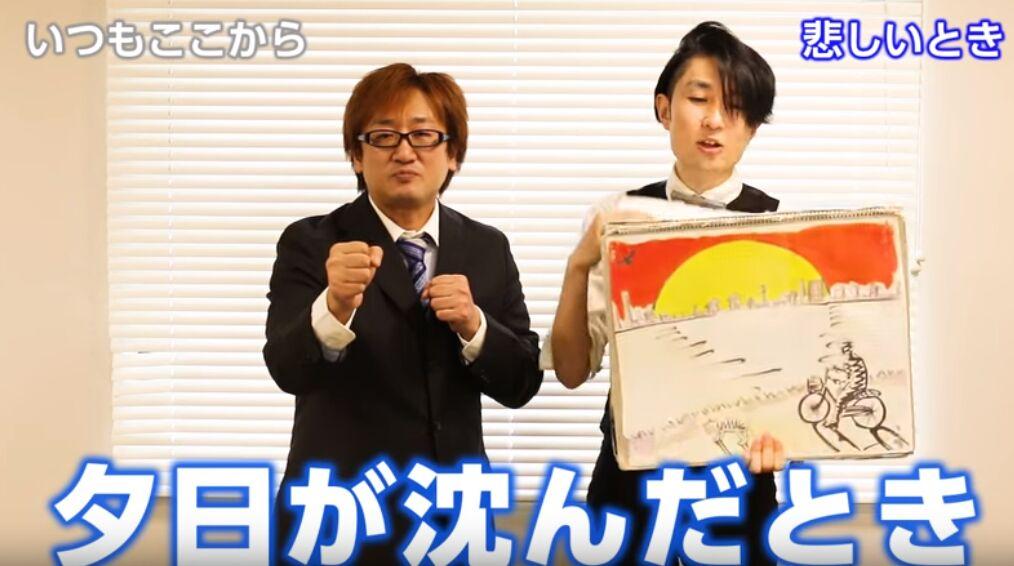 f:id:Ikegamiblog_tokyo:20190927225243j:plain