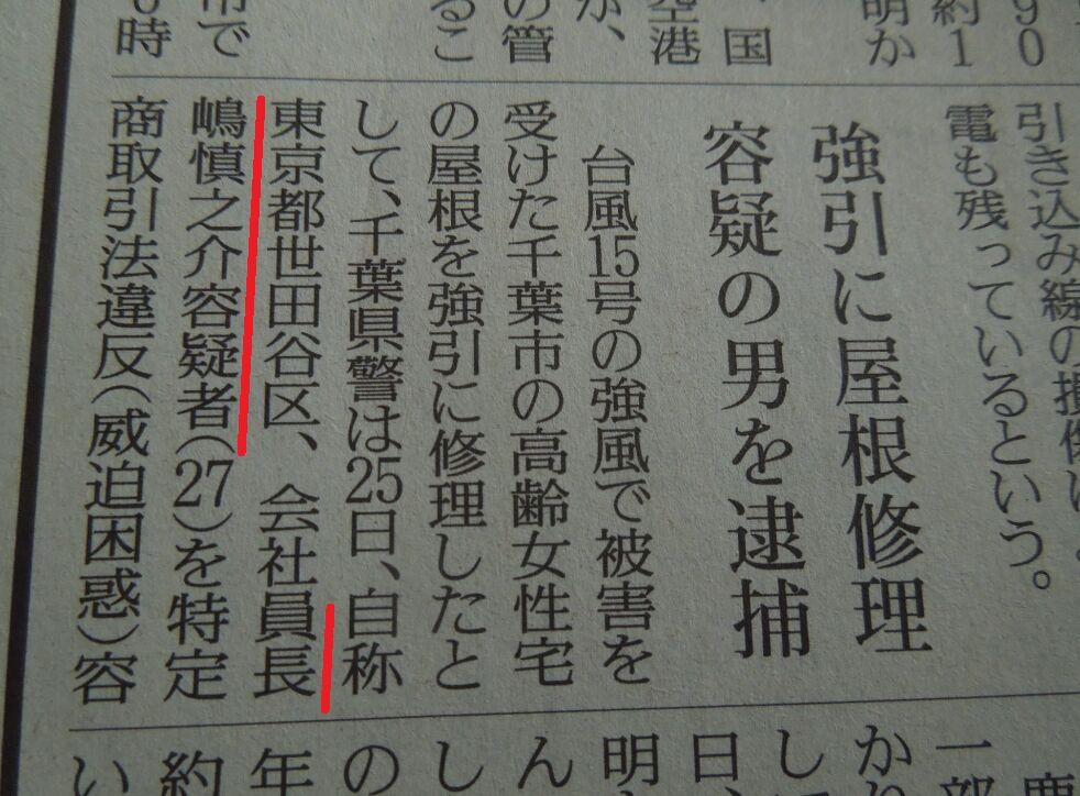 f:id:Ikegamiblog_tokyo:20190928140651j:plain