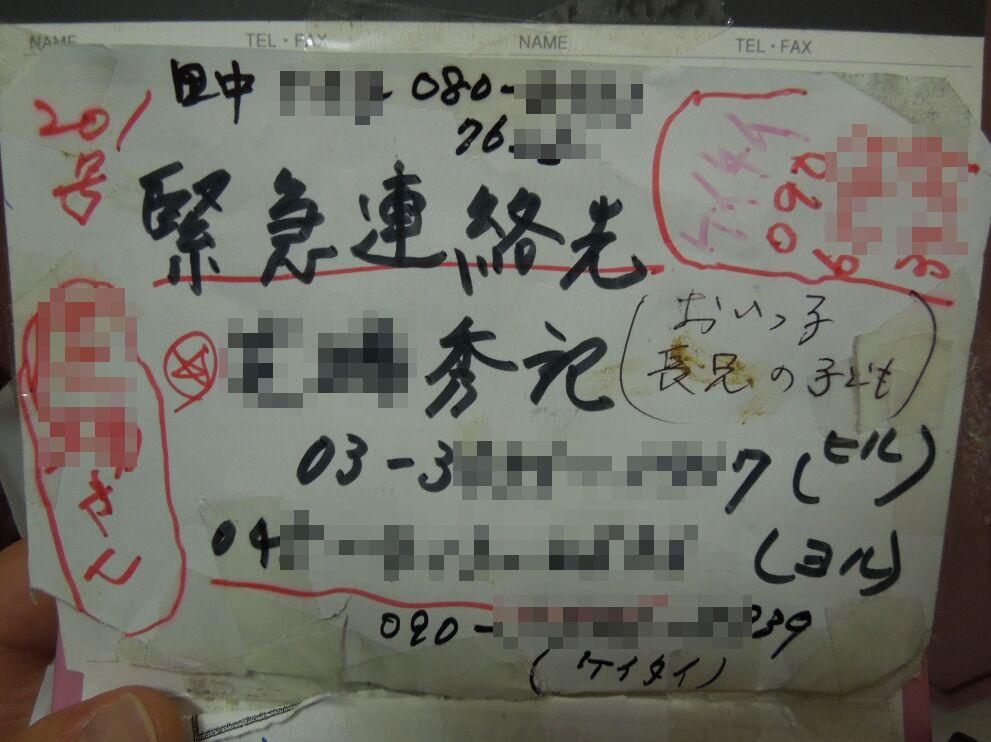 f:id:Ikegamiblog_tokyo:20191001122218j:plain