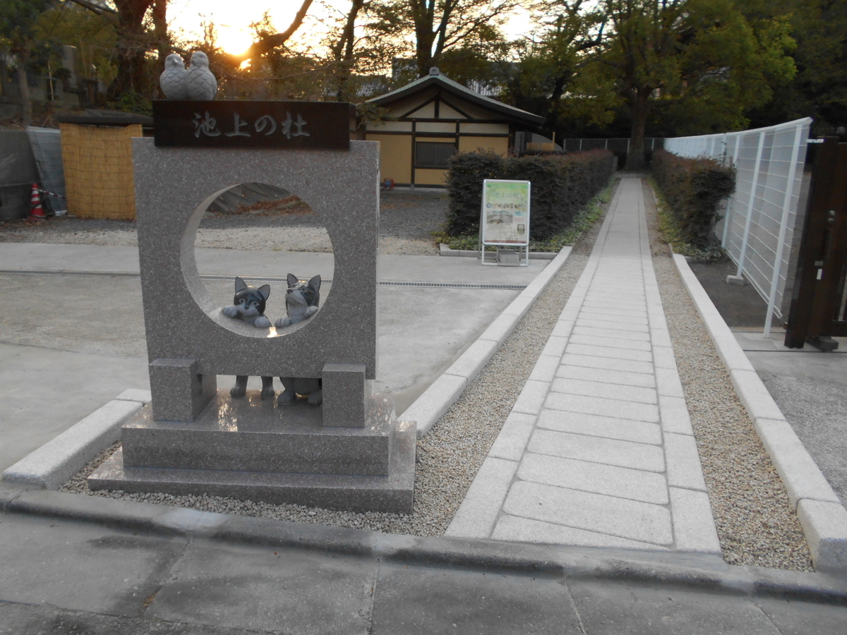 f:id:Ikegamiblog_tokyo:20191002094949j:plain