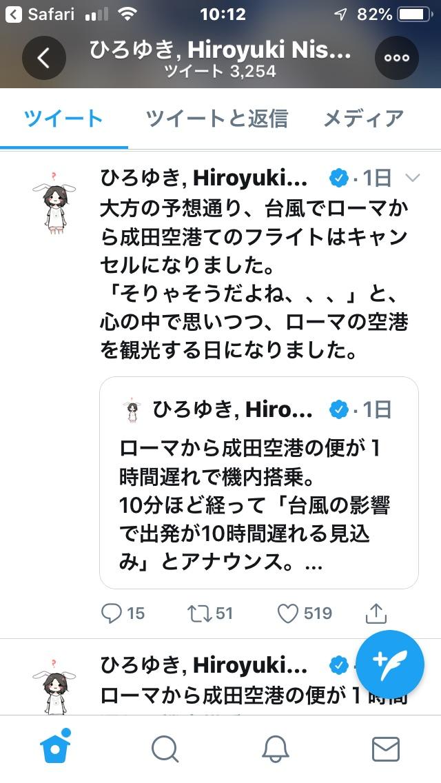 f:id:Ikegamiblog_tokyo:20191018040107j:plain