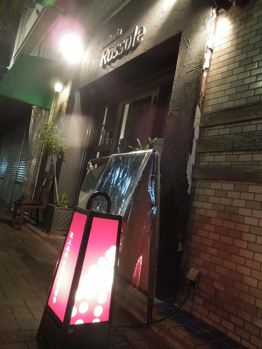 f:id:Ikegamiblog_tokyo:20191027210803j:plain