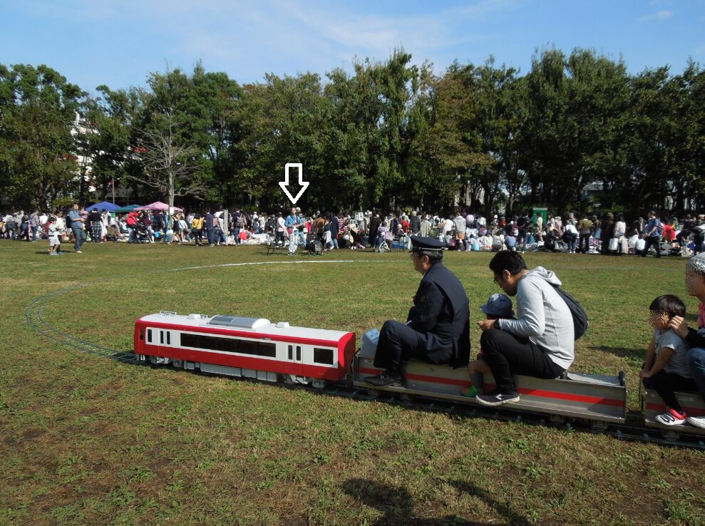 f:id:Ikegamiblog_tokyo:20191102155550j:plain