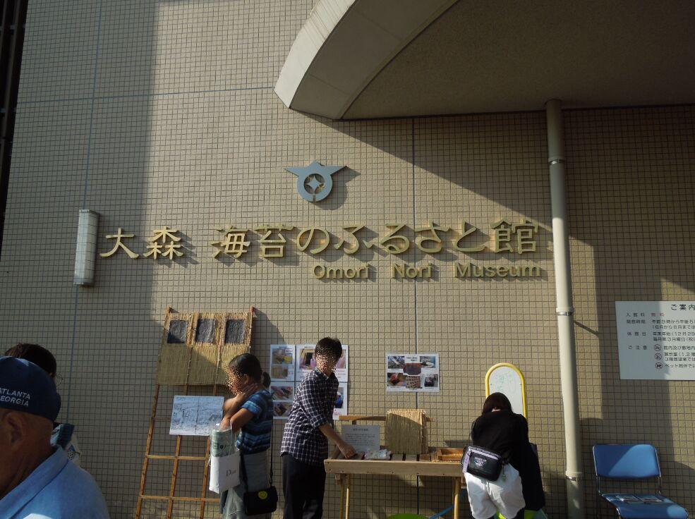 f:id:Ikegamiblog_tokyo:20191103212428j:plain