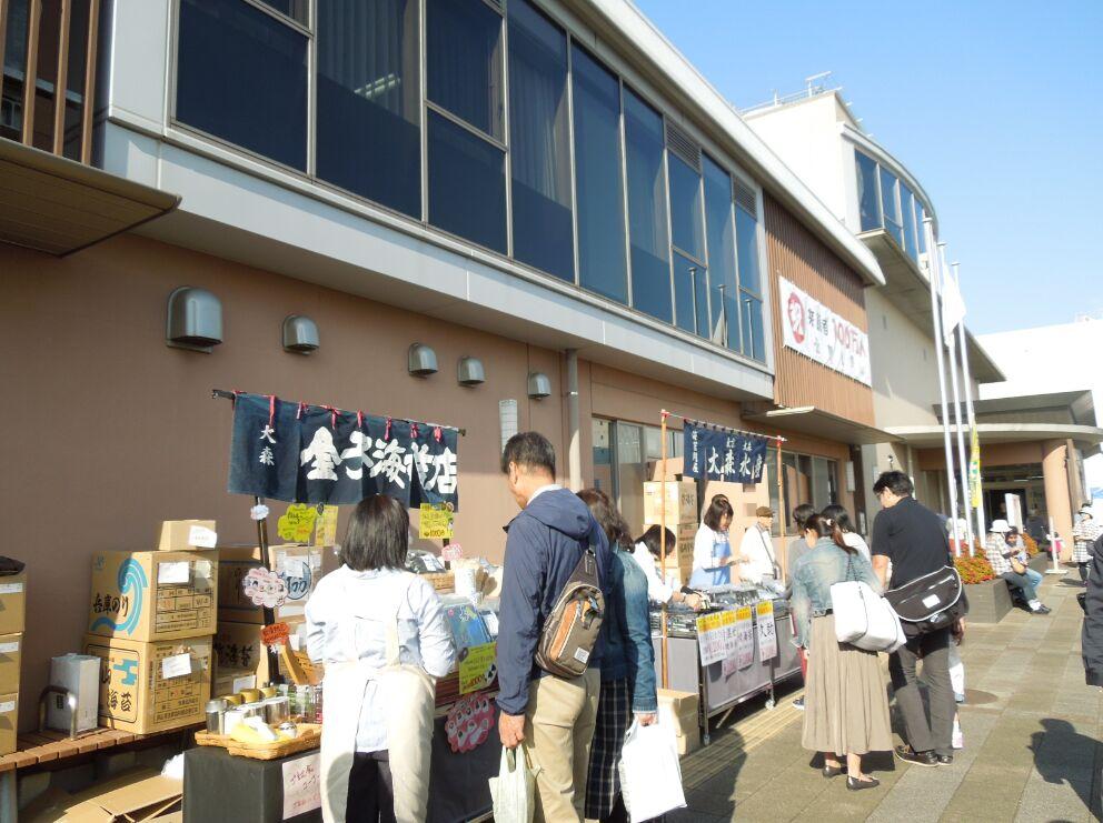 f:id:Ikegamiblog_tokyo:20191103212754j:plain