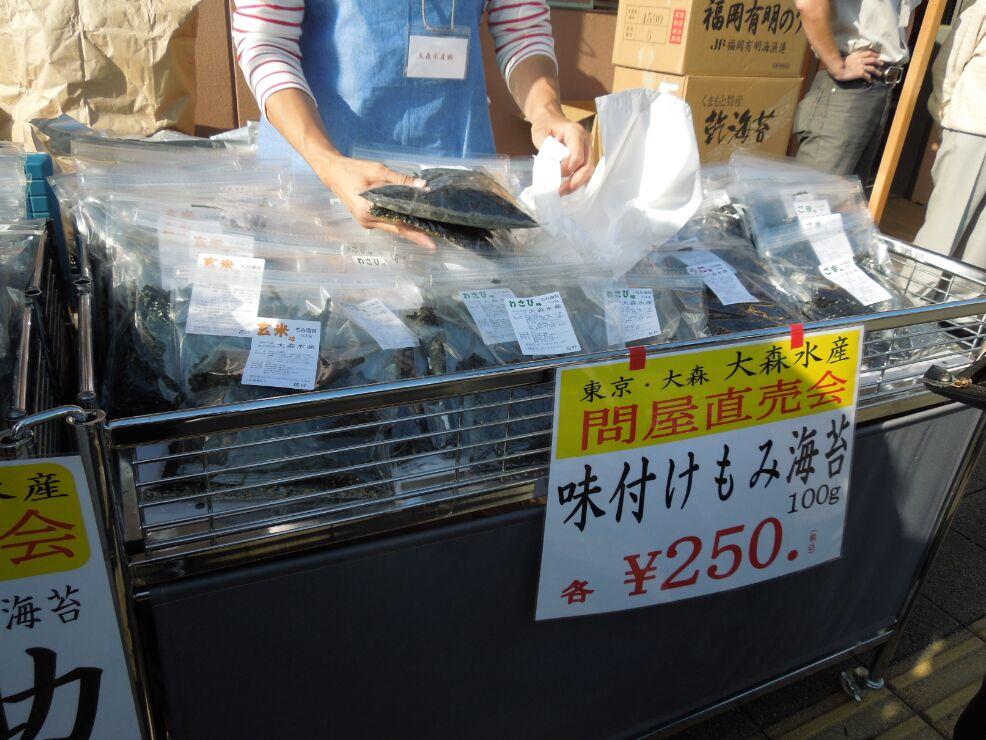 f:id:Ikegamiblog_tokyo:20191103212926j:plain