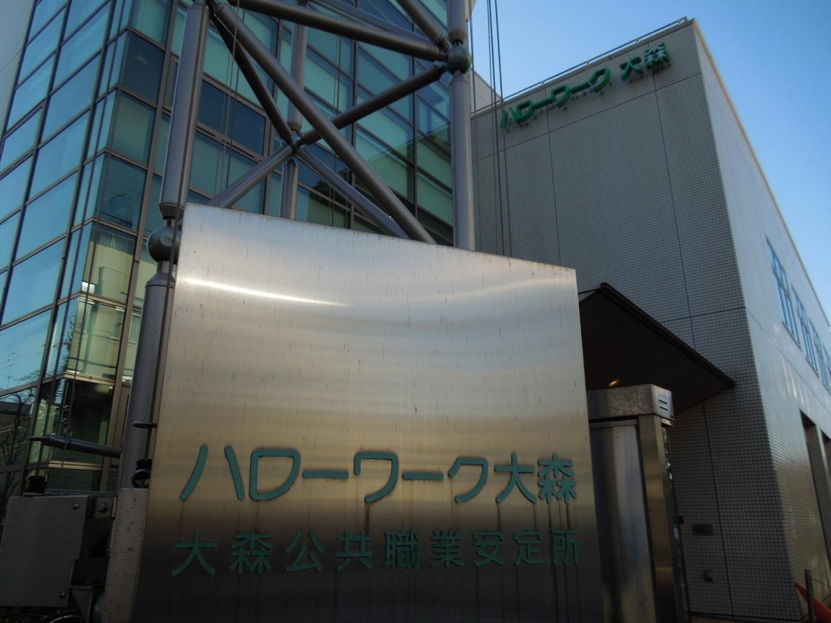 f:id:Ikegamiblog_tokyo:20191104141125j:plain