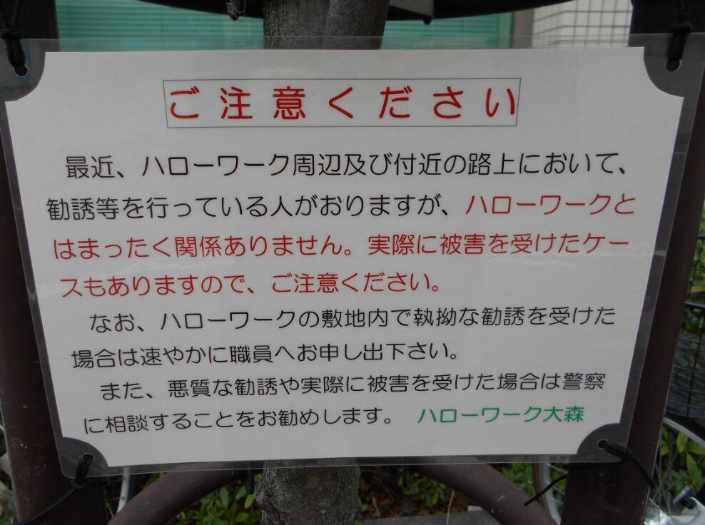 f:id:Ikegamiblog_tokyo:20191104144320j:plain