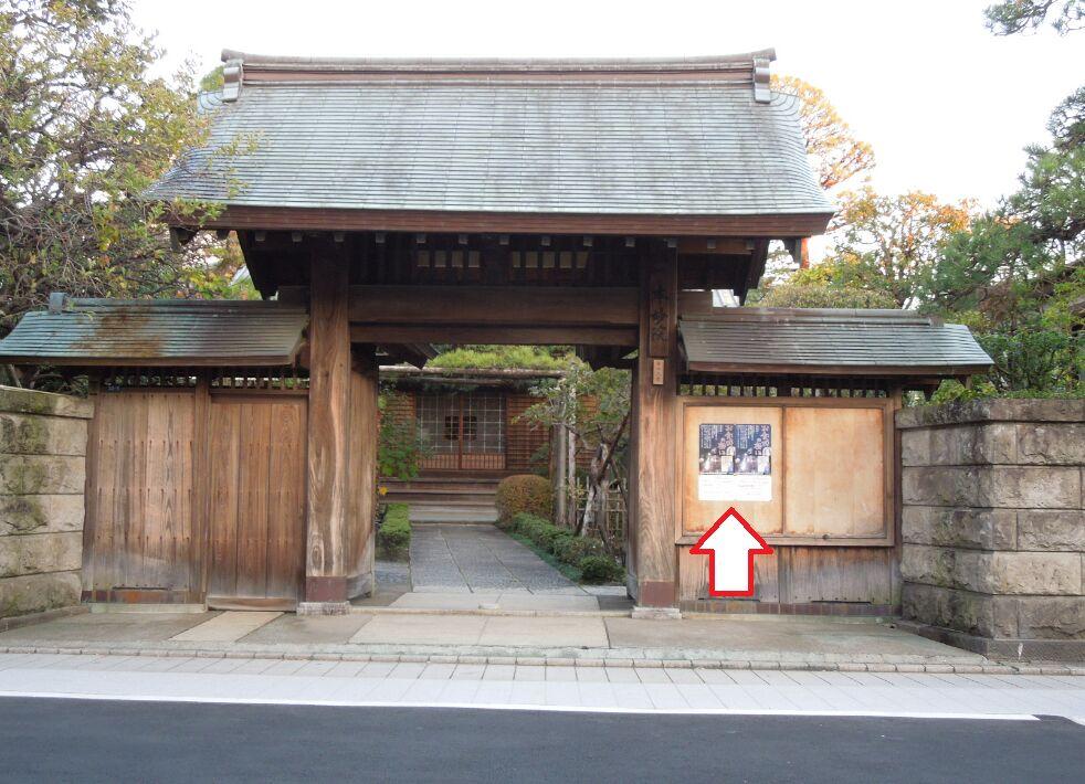 f:id:Ikegamiblog_tokyo:20191107191738j:plain