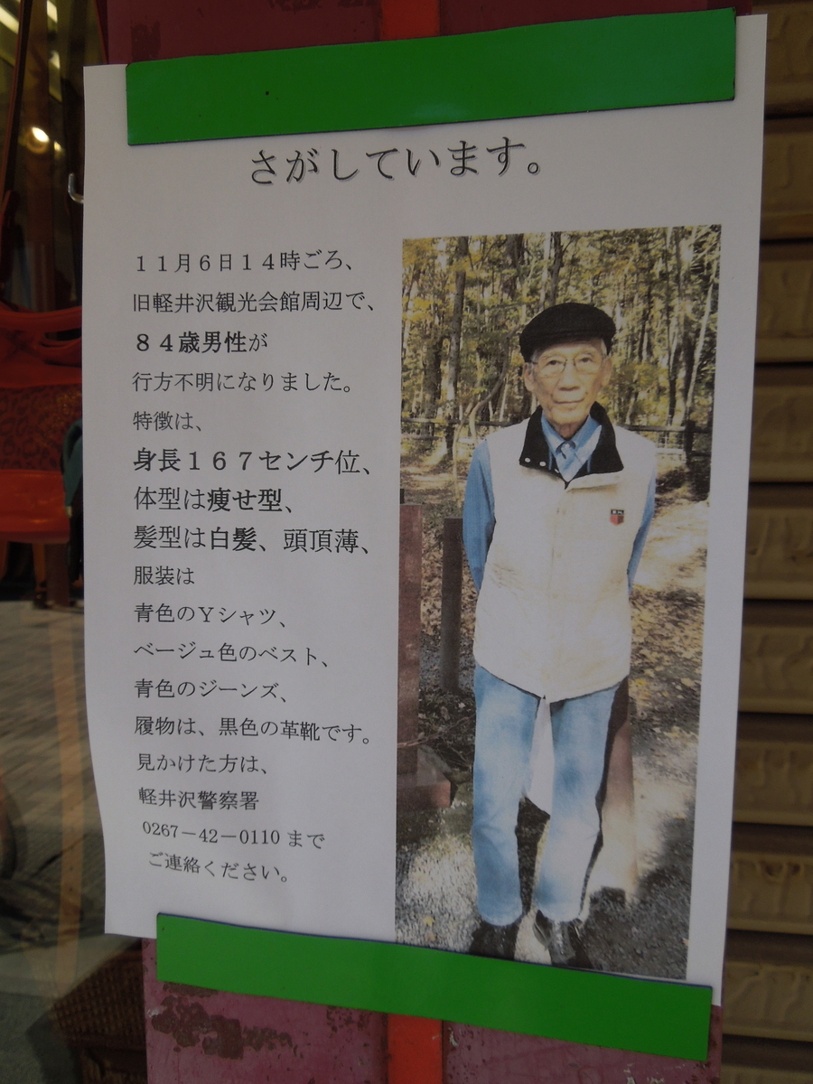 f:id:Ikegamiblog_tokyo:20191111114453j:plain