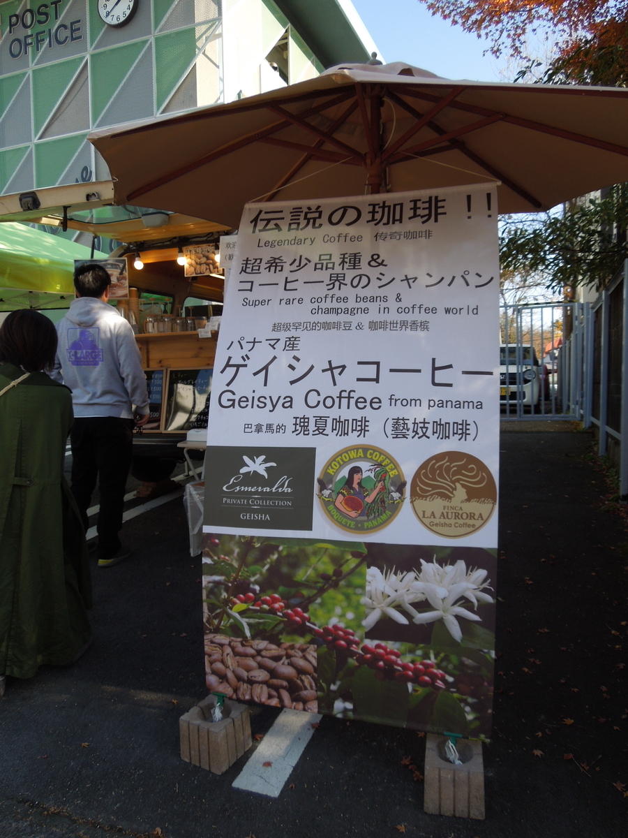 f:id:Ikegamiblog_tokyo:20191111114529j:plain