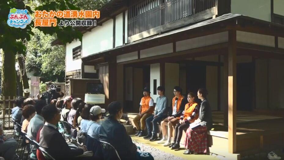 f:id:Ikegamiblog_tokyo:20191111190021j:plain