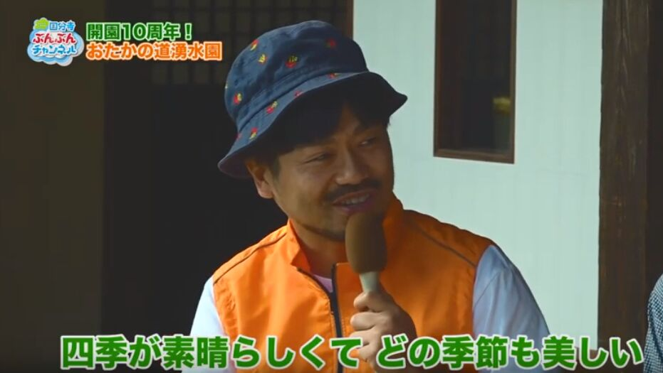 f:id:Ikegamiblog_tokyo:20191111221537j:plain