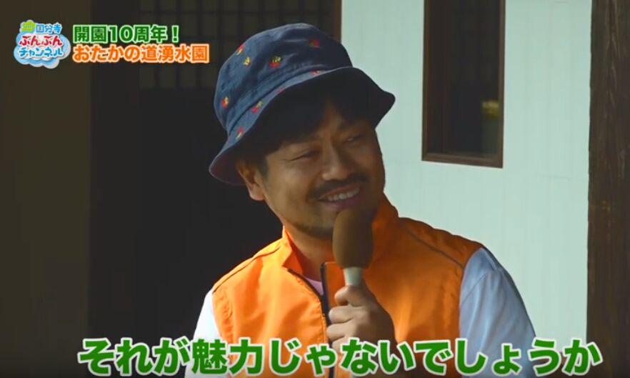 f:id:Ikegamiblog_tokyo:20191111221644j:plain