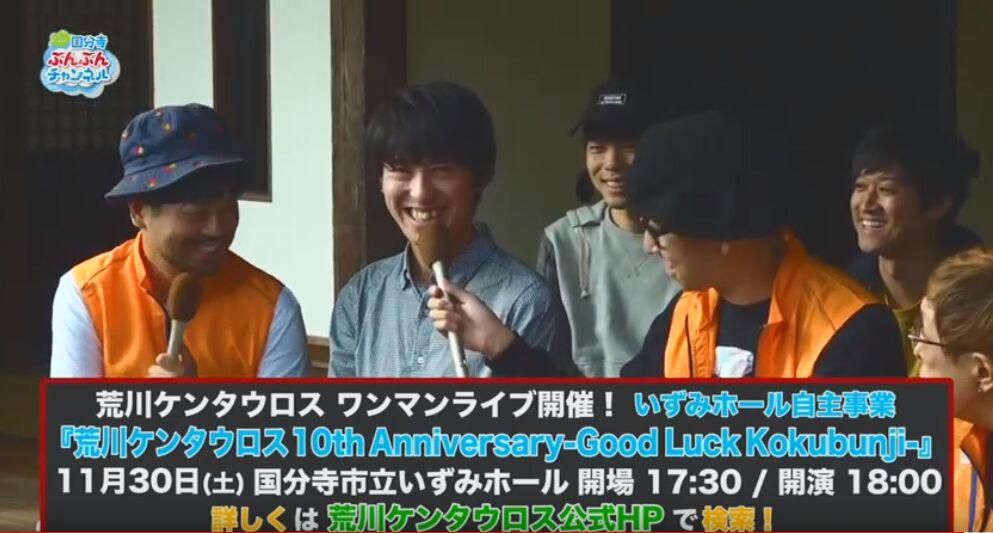 f:id:Ikegamiblog_tokyo:20191111222012j:plain