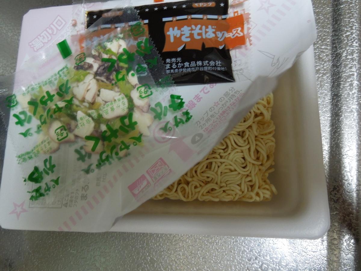f:id:Ikegamiblog_tokyo:20191112143701j:plain