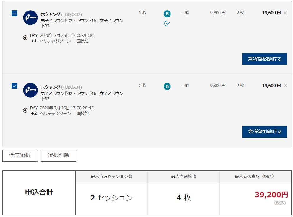 f:id:Ikegamiblog_tokyo:20191114171904j:plain