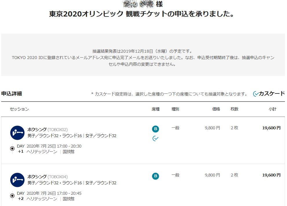 f:id:Ikegamiblog_tokyo:20191114172116j:plain