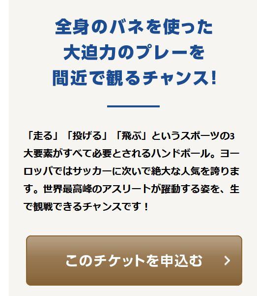 f:id:Ikegamiblog_tokyo:20191114195628j:plain