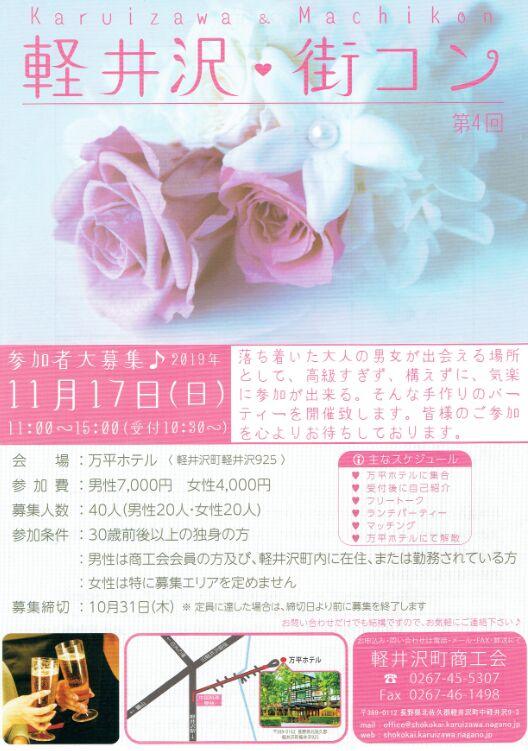 f:id:Ikegamiblog_tokyo:20191115123333j:plain