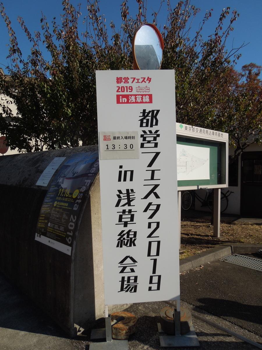 f:id:Ikegamiblog_tokyo:20191116184501j:plain