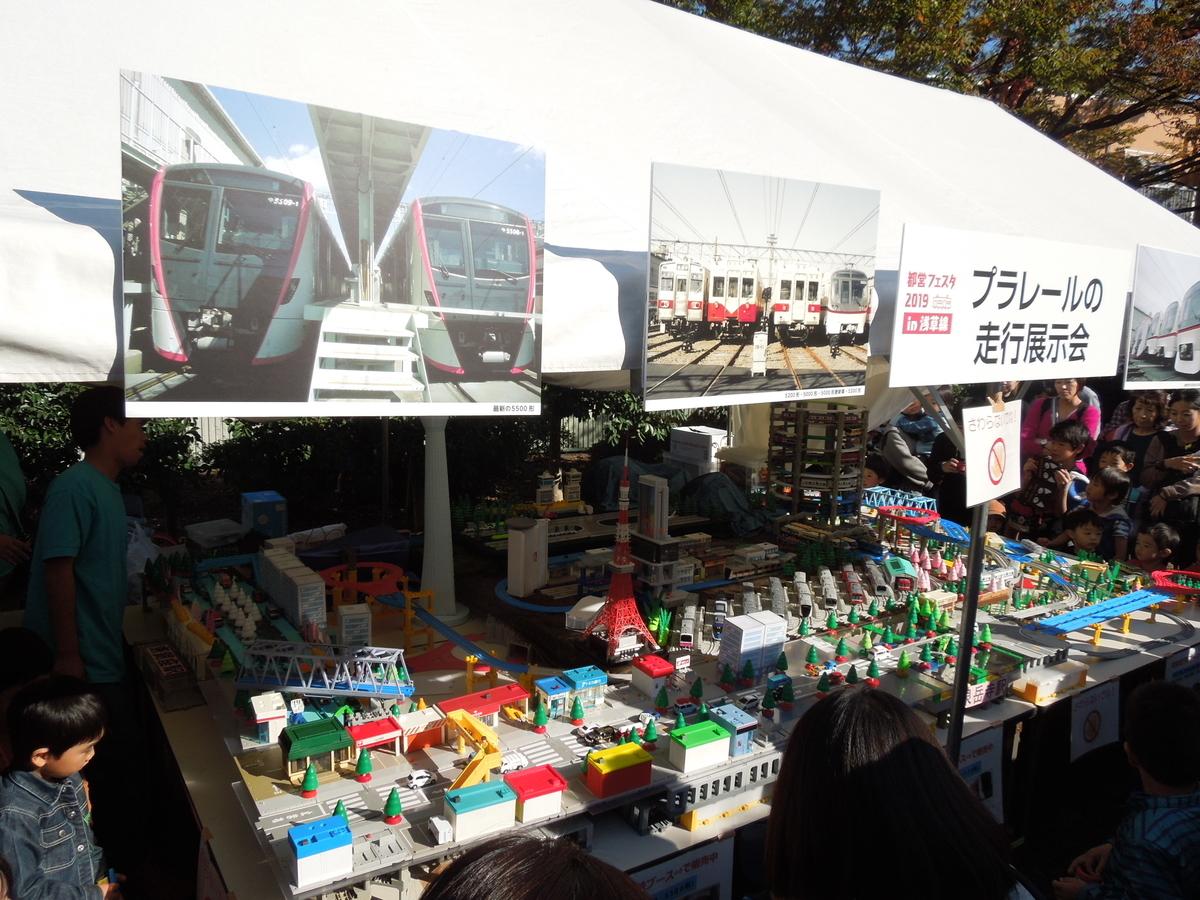 f:id:Ikegamiblog_tokyo:20191116184718j:plain