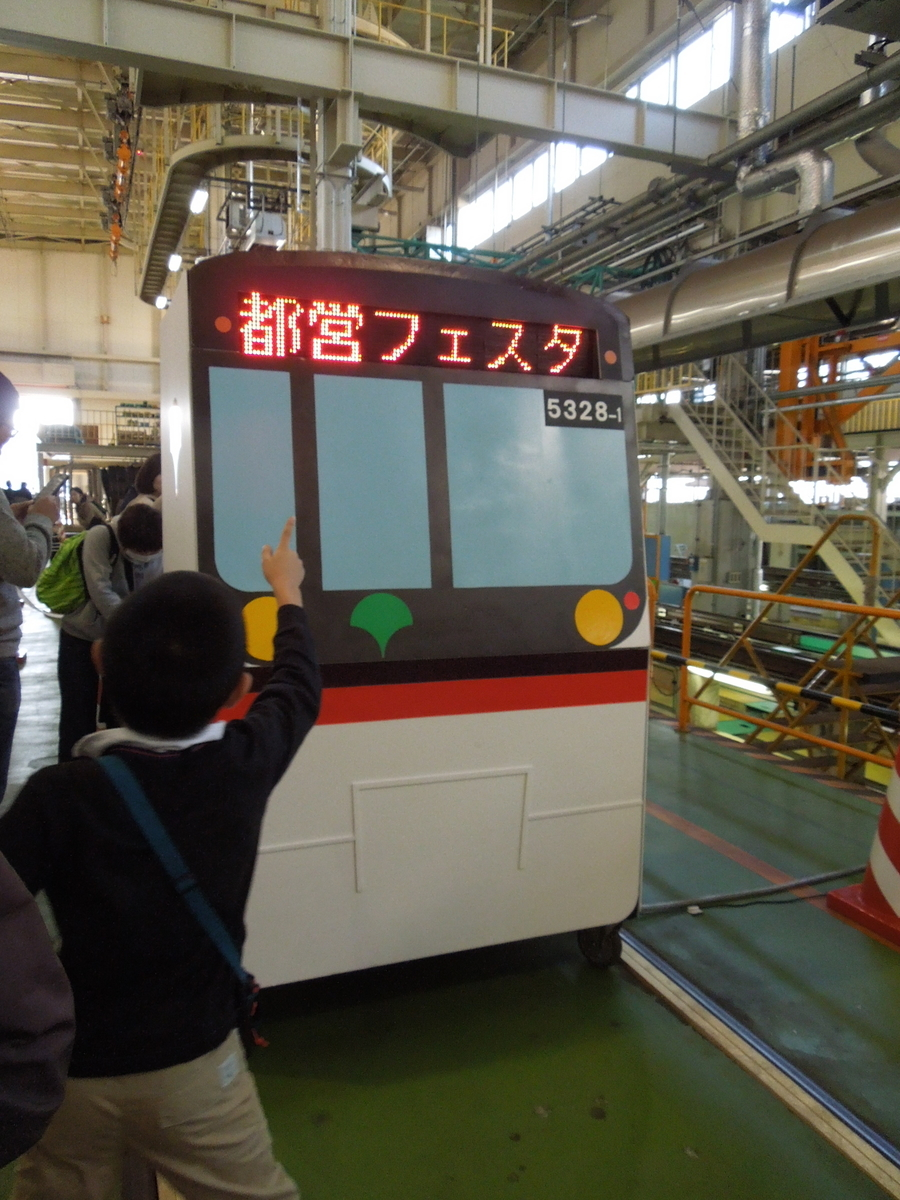 f:id:Ikegamiblog_tokyo:20191116185629j:plain