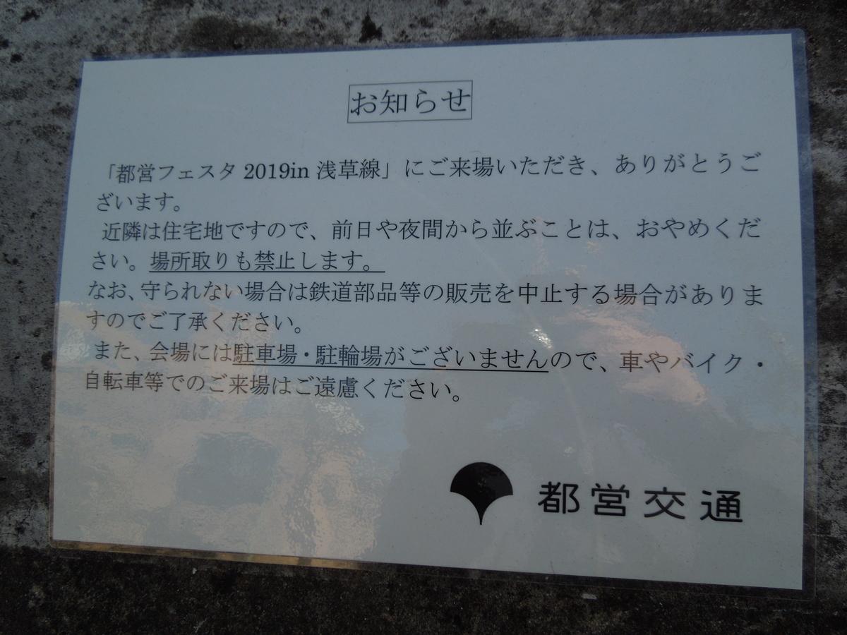 f:id:Ikegamiblog_tokyo:20191116202223j:plain