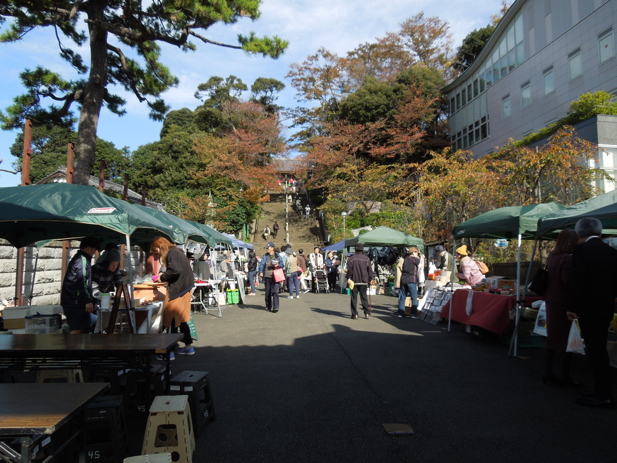 f:id:Ikegamiblog_tokyo:20191117143718j:plain