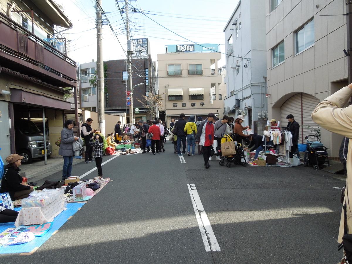 f:id:Ikegamiblog_tokyo:20191117143833j:plain