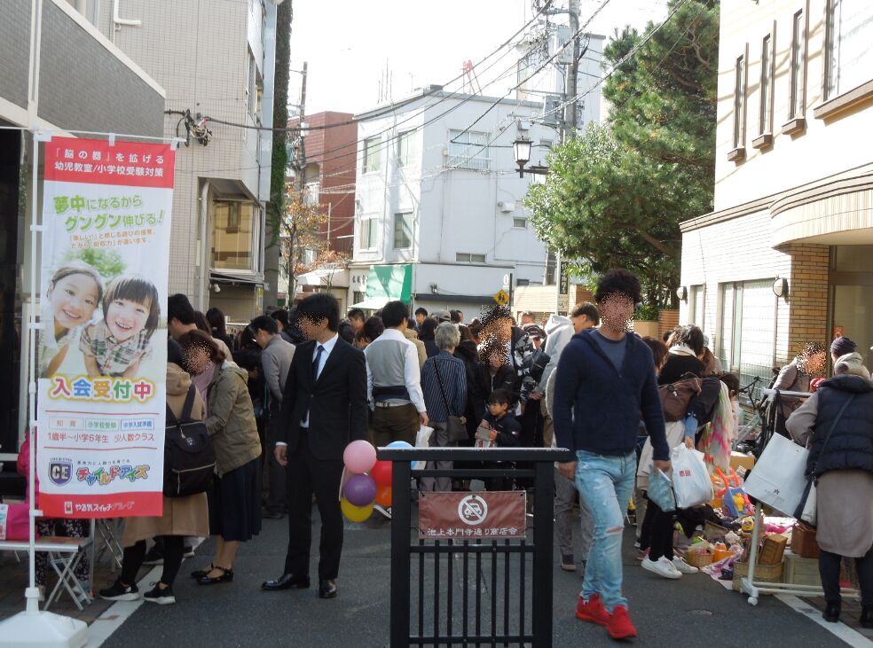 f:id:Ikegamiblog_tokyo:20191117144211j:plain
