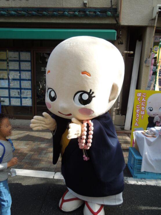 f:id:Ikegamiblog_tokyo:20191117145230j:plain