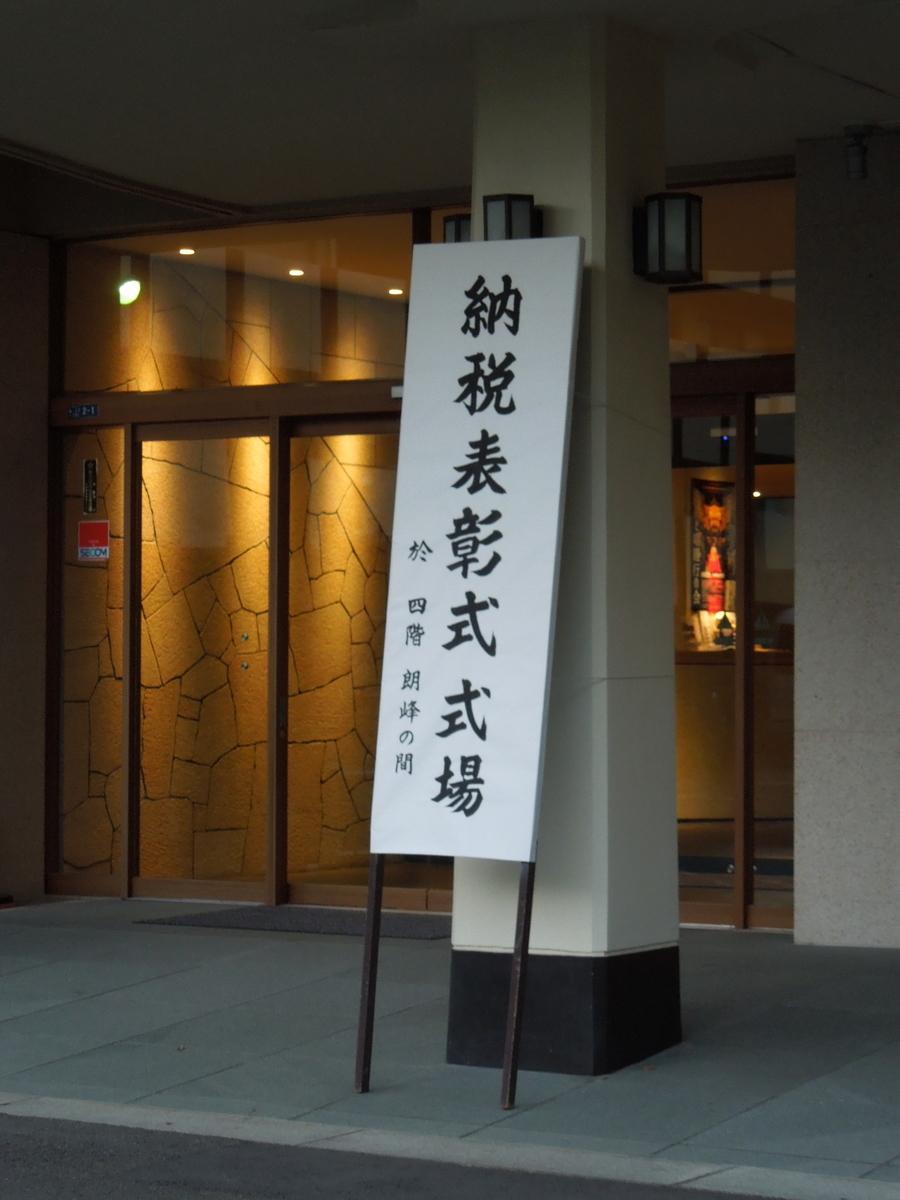 f:id:Ikegamiblog_tokyo:20191119151634j:plain